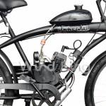 Велосипед с мотором Okkervil ZNC-32007B