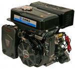 Двигатель Erma GX630E d25, 120Вт (Аналог двигателя Honda)