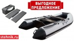 Надувная лодка ПВХ Riverboats RB 300 лайт Комплект №1 (Мягкие накладки на банку+Сумка)