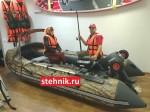 Лодка ПВХ Риф Тритон 390 НДНД Камуфляж