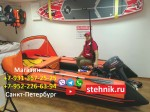 "Лодка ПВХ Риф Reef Тритон 390 НДНД  (Пластиковый транец+Интерцептор ""Тритон+Крыло Чайки"")"