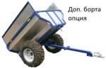 """Прицеп для квадроцикла ATV-PRO Iron Farmer 2 колеса 25x10-12"""""""