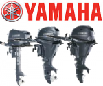 Лодочные моторы Ямаха Четырехтактные
