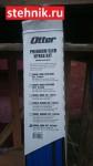 Полозья для саней Otter Large PRO (1256) (200047)