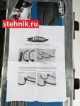 Адаптер сцепки для саней Otter моделей 0400 и 0450 (0402)