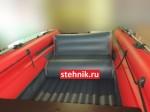 Кресло надувное для лодки ПВХ Риф Скат 350,370,390