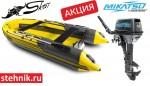 Лодка ПВХ Риф Тритон Скат 370 НДНД (деревянный транец)+ Лодочный мотор Mikatsu M9.8FHS