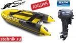 Лодочный мотор Sea-Pro OTH9.9S+Лодка Риф Тритон Скат 370 НДНД (Деревянный транец)