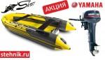 Лодка ПВХ Риф Тритон Скат 370 НДНД (деревянный транец)+ Лодочный мотор Yamaha 9.9 GMHS 15 л.с.