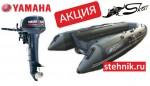 Лодка ПВХ Риф Тритон Скат 370 НДНД (Пластиковый транец) + Лодочный мотор Yamaha 9.9 GMHS 15 л.с.