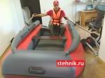 Лодка ПВХ Риф Reef 335 F НДНД (с фальшбортом)