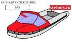 Носовой тент №3 на лодку ПВХ Flagman Флагман 410,420,430 НДНД
