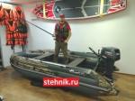 Лодка ПВХ Риф Reef Тритон 370Fi Skat НДНД (Интегрированный фальшборт, деревянный транец) Камуфляж ЛЕС или Пиксель