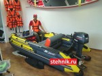 Лодка ПВХ Риф Тритон Скат 370Fi НДНД деревянный транец + Лодочный мотор Yamaha 9.9 GMHS 15 л.с.+винт 11 шаг оригинал