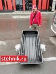 Прицеп для квадроцикла ATV-PRO Standard 1450 колеса 15х6-6