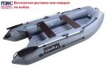Надувная лодка ПВХ Адмирал АМ-290 НДНД