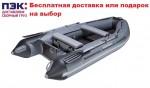 Надувная лодка ПВХ Адмирал АМ-320 Sport