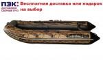 Надувная лодка ПВХ Адмирал АМ 290 НДНД Цвет: Камуфляж Лес