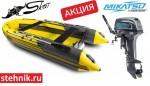 Лодка ПВХ Риф Тритон Скат 370 НДНД (пластиковый транец) + Лодочный мотор Mikatsu M9.9FHS Enduro 20 л.с.