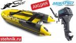 Лодка ПВХ Риф Тритон Скат 370 НДНД (пластиковый транец) + Лодочный мотор Mikatsu M9.9FHS 15 л.с.