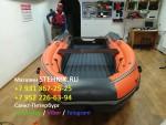 Лодка ПВХ Риф Reef Тритон 450Fi Skat НДНД (деревянный транец)