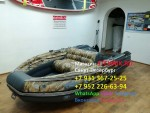 Лодка ПВХ Риф Reef Тритон 370Fi Skat НДНД (Интегрированный фальшборт, Пластиковый транец) Камуфляж
