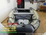 Лодка ПВХ Риф Тритон Скат 400Fi НДНД (Интегрированные фальшборта) КАМУФЛЯЖ КОМБИ