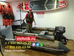 Лодка ПВХ Риф Reef 390F НДНД Jet (С фальшбортом, под Водомет) Камуфляж Лес, Пиксель