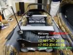 Уцененная лодка ПВХ Риф Скат 390 S НД Камуфляж Лес с серым