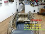 Надувной диван в лодку ПВХ Риф 340