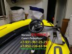 Рулевая консоль мини (пластиковая) для лодок ПВХ Риф Скат 350,370,390,400 без фальшбортов