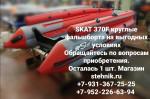 Новая лодка ПВХ Риф Скат 370 F НД с круглыми фальшбортами