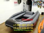 Надувной диван в лодку ПВХ Риф Тритон 360,390,420