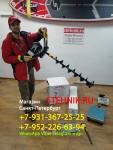 Мотобур/мотоледобур/мотопривод JIFFY Model 30 XT (без шнека) для рыбалки 1675-XT