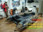 Лодка ПВХ Риф Reef Тритон 350 Skat НДНД (деревянный транец) Камуфляж комби: Лес, Пиксель,Нато