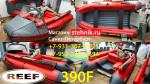 Лодка ПВХ Риф Reef 390F НДНД Килевая с фальшбортами