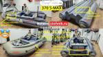 Лодка ПВХ Reef Triton 370 S-MAX НДНД Интегрированный фальшборт, длинный кокпит 3 м., тримаран, морской киль, пластиковый транец