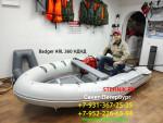 Комплект 2 мягкие накладки + 1 сумка 105х25 см для лодок Badger Air Line 360-390