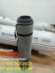 Защитный Eva Эва коврик в лодку Badger Air Line 420