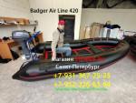 Лодка Badger Air Line ARL 420 НДНД