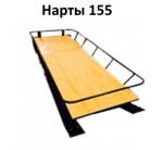 Нарты 155 деревянные сани на железном каркасе